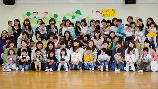 函館短期大学付属幼稚園