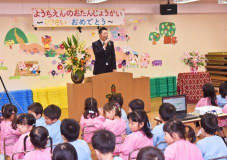 第9号 函館短期大学付属幼稚園 創立50周年に関して お誕生会&ペンキ塗り 無事に終了