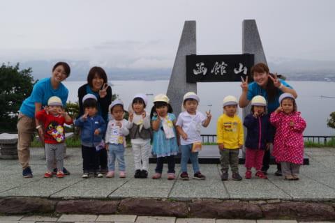 函館山からヤッホー!